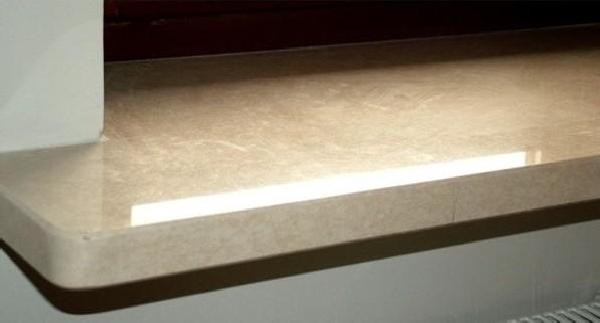 Niesamowite Parapety granitowe SB68